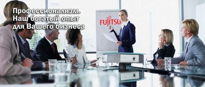 Профессионализм. Наш богатый опыт для Вашего бизнеса